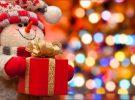 ADOPT A FAMILY FOR CHRISTMAS